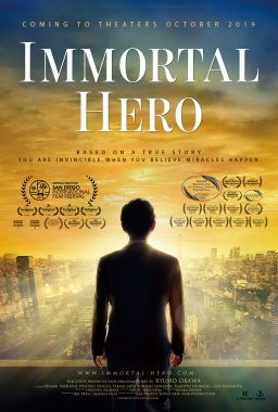 01015_TED_poster_immortalHero.jpg