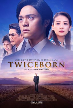 01015_TED_poster_twiceborn.jpg